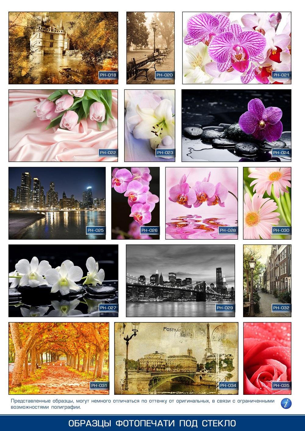 Фотопечать каталог изображений в хорошем качестве